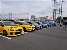 矢島工場感謝祭 オフ会