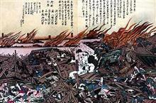 今日は「安政東海地震」発生の日