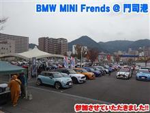 BMW MINI Frends@門司港に参加させていただきました