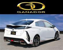 広島トヨタ  GR GARAGE五日市インターのイベントにガナドールも出店します!