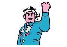 【カーウオッシュ大井】洗車コンシェルジュ・りゅうたの週替わり洗車相談室 今週は『鉄粉除去』!