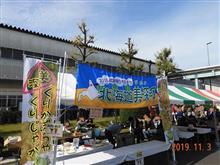 [SUBARU] 2019年スバル感謝祭@群馬製作所・矢島工場(前編)