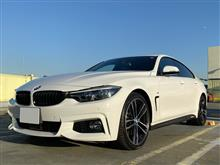 祝!BMW420i F36GC 納車