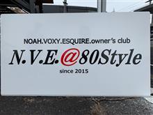 N.V.E@80Style全オフに行ってきました。