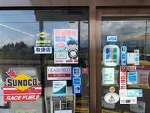 【SUNOCO MOTOR OIL 取扱店】 オートランド小矢部