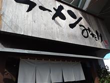 つけ麺(〃゚3゚〃)