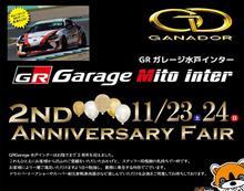 トヨタカローラ新茨城 GRガレージ水戸インターのイベントに、ガナドールも出店します!