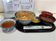 豊田南部の食事処にて絶品カツ丼を愉しむ