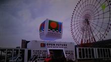 カーグラTV「東京ショー特集」レビュー!