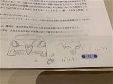 Mitoの絵2