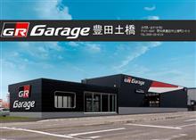 今週末はGR Garage豊田土橋店さんのイベントに参加します!