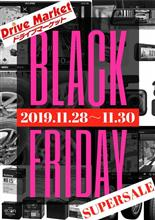 BLACK FRIDAY SALE 商品発表 第3弾!!