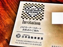 金曜日!JAFモータースポーツ表彰式