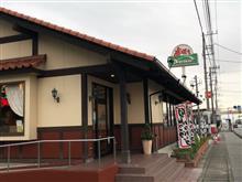 静岡といえば さわやか!埼玉といえばフライングガーデン?あなたはどっち?