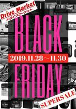 BLACK FRIDAY SALE 商品発表 第6弾!!
