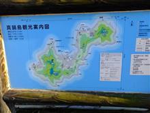 (サンダーバード)真鍋島