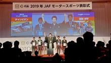 JAFモータースポーツ表彰式!