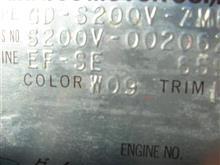 塗装番号 W09