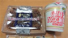 11/29 今日の弁当は・・・・・