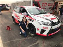 Indonesia Champion NATIONAL TOURING CAR CHAMPIONSHIP BSD CITY CIRCUIT