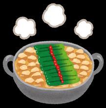 【シェアスタイル】鍋🔥