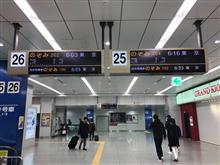 今日は始発の新幹線で東京です