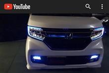 N-BOXカスタム 車種別カット済みヘッドライトフィルム貼り込み 動画
