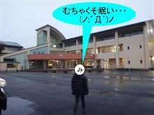 モーモースクール in 熊本! (゚Д゚≡゚Д゚)