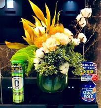 【カーウオッシュ大井】洗車コンシェルジュ・りゅうたの週替わり洗車相談室 今週は『時短洗車』!