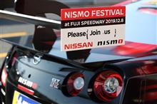 【NISMO Festival 2019】AUTECHブースのイベントをチェック‼