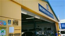 【SUNOCO MOTOR OIL 取扱店】 さわらぎオートサービス