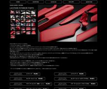 LEXUS UX レザーインテリアパーツ 【レクサス】