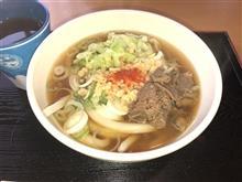 道の駅 富士吉田軽食コーナー