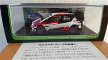 1/43 TOYOTA YARIS WRC/#1 勝田貴元