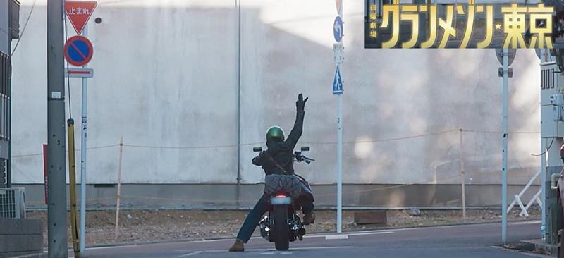 東京 バイク メゾン グラン