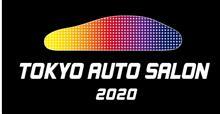 東京オートサロン2020 出展いたします!!