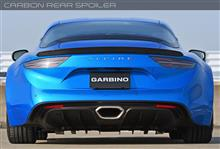 GARBINO ALPINE A110