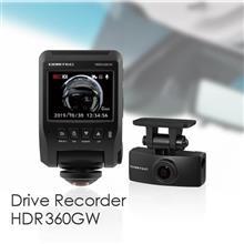 前後2カメラ日本製ドライブレコーダーHDR360GW発売