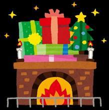 クリスマスプレゼント下さい。
