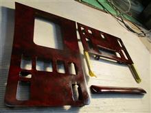 ⑤カーギークス!w126ケーニッヒ ウォールナット塗装(着色&目止め) 「シフトプレート、エアコンパネル、灰皿」