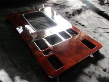 ⑦カーギークス!w126ケーニッヒ ウォールナットクリアコーティング鏡面仕上げ完成!一部パーツ公開(シフトプレート、灰皿)