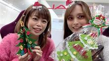 Merry Christmas🎅🎄【トライアル発】