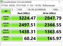 「圧倒される速度」のM.2 SSDに入れ替え
