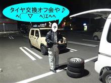 俺はJAFか? o(_ _;o)