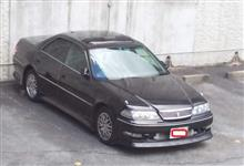 過去の車 マークⅡ ツアラーV