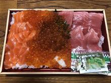 海鮮三色弁当
