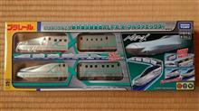 プラレール 新幹線試験車両ALFA-X