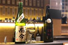 日本酒 飲み納め♪ 日本橋人形町 ぽんしゅ家