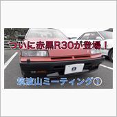 ▼【動画】20191222筑 ...