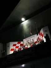 2019  Alfa Romeo CHAMPION CUP